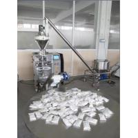 Wholesale VFFS 0 - 1000g Powder Bag Packing Machine with Feeding Elevator and Collector from china suppliers