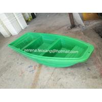 B3M 500kg roto molded PE type of Plastic work Boats for aquaculture