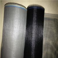 Buy cheap Window Screen  Series from wholesalers