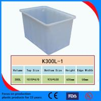 Wholesale open top plastic tanks from china suppliers