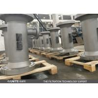 Wholesale SK stainless steel static mixer for solid-liquid mixing , liquid mixer from china suppliers