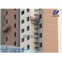 Wholesale 800 kg Construction Suspended Platform / Cradle / Stage Window Cleaning Elevator from china suppliers