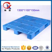 1300*1100*150 shingle Hygienic HDPE new and recyeld racking  Plastic Pallets for  in China manufactory