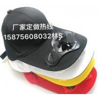 Wholesale Solar toy hat With rechargeable battery from china suppliers