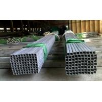 Wholesale ASTM A312 A269 A213 Stainless Steel Square Tubing , Thick Wall 1 - 12mm from china suppliers