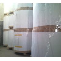 Wholesale 1450gsm grey paperboard from china suppliers