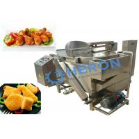 Wholesale 100-200kg/H Automatic Fryer Machine / Oil-Water Mixture Frying Machine from china suppliers