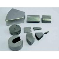 Wholesale super segment neodymiummagnet from china suppliers