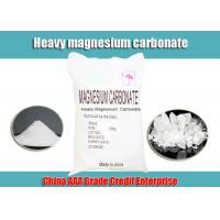 Wholesale White Heavy Magnesium Carbonate Easily Absorbing Moisture CAS No 2090-64-4 from china suppliers
