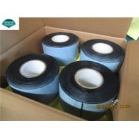 Wholesale Gas Water Oil Pipeline PVC Wrapping Tape for Steel Pipe Corrosion Resistant Coating from china suppliers