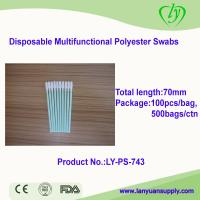 Buy cheap Ly-PS-743 Disposable Medical Microfiber Swabs from wholesalers