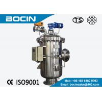 Wholesale Viscosity liquid self cleaning filters with electric motor driven from china suppliers