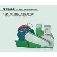 Wholesale Top ranking Single head Zinc wire Drawing machine 12mm-10.5mm from china suppliers