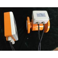 Wholesale 316L Smart Electromagnetic Flow Transmitter With Carbon Flange from china suppliers