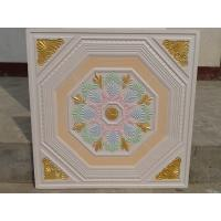 Wholesale Glass Fiber Reinforced Gypsum Ceiling Tile from china suppliers