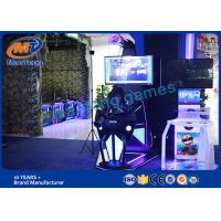 Wholesale Amusement Equipment Virtual Reality Simulator VR Standing Gatling Fighting from china suppliers