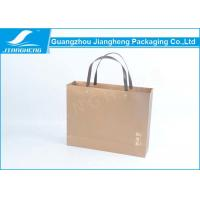 Wholesale Promotional Medium Kraft Paper Packaging Bags For Shopping SGS Certification from china suppliers