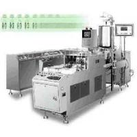 Wholesale Suppository Filling, Packing, Sealing Machine Group (ZS-U) from china suppliers