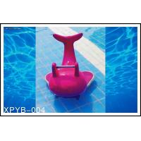 Wholesale Cartoon / Animal Shaped Aqua Play Spray Park Equipment, For Kids Water Game from china suppliers