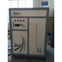 Wholesale 3 - 1000 nm3/H Air Separation Unit Nitrogen Generator Psa Food Grade from china suppliers