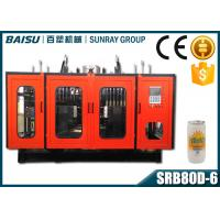 Buy cheap 500ML Plastic Milk Bottle Or Jerry Can Making Machine Six Head Automatic SRB80D-6 from wholesalers