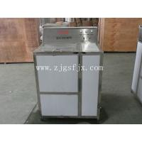 Wholesale decapper and washing machine  from china suppliers