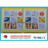 Wholesale Dry Or Wet Spunlace Nonwoven Wipes / Rayon Non Woven Tissue Sheets from china suppliers