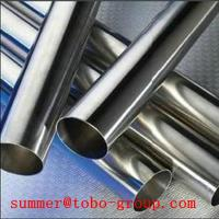 Wholesale The Best and Cheapest c70600 90/10 copper nickel pipe with best price from china suppliers