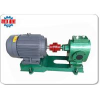 Wholesale Insulated Jacket Bitumen Gear Pump SS 304 High Pressure Fast Flow Rate from china suppliers