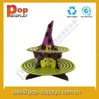 Wholesale Round Cake Retail Display Stands  from china suppliers