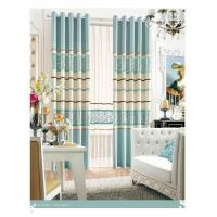 Wholesale Colorful Long Wide Jacquard Living Room Curtain Bracket Sound Insulation and Durable from china suppliers