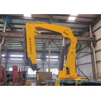 Wholesale Knuckle Boom 16 Ton Heavy Duty Crane Truck with Folding Arm SQ16ZA4 from china suppliers