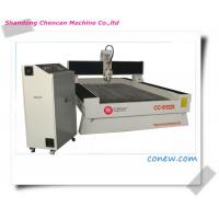 Buy cheap Heavy Mold Marble and Stone CNC Engraving router and cutting machine from wholesalers