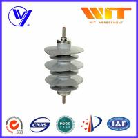 Wholesale 15KV Composite Lightning Surge Arrester Used for Power Transformer Protection from china suppliers