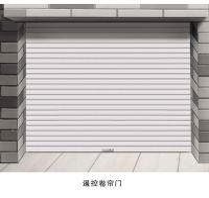 Buy cheap Aluminum Electrical Roller Shutter Garage Door from wholesalers