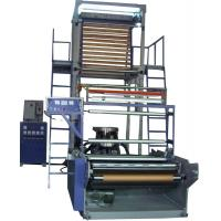 China High Reliable Film Extrusion Machine Double Layer Film Making Machine on sale