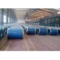 Wholesale PPGI PPGL Color Prepainted Galvalume Galvanized Steel Coils Hardened Steel from china suppliers
