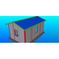 Wholesale Fireproof light steel frame houses modular homes With 75mm PU sandwich panel from china suppliers