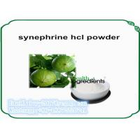 Wholesale Cas 94-07-5 Natural Plant Extracts Synephrine Weight Loss Off White To Beige Powder from china suppliers