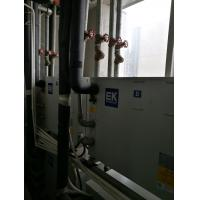 Wholesale Commercial Office Application Water Cooled VRF Air Conditiner from china suppliers