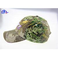 Wholesale 3D Embroidery 6 Panel  Military Camo Baseball Caps for Man or Women Outdoor Sports from china suppliers
