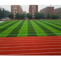Buy cheap Plastic lawn  High quality artificial grass  green and Dark green thick 40mm-50mm from wholesalers