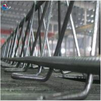 Buy cheap In stock cheap prices rebar steel sheet for metal floor from wholesalers