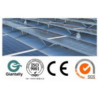 Buy cheap aluminum solar mounting of roof bracket from wholesalers