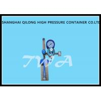 Wholesale 0.2-0.3MPa Discharge pressure  Medical Oxygen Regulator For Breathing Oxygen cylinder from china suppliers