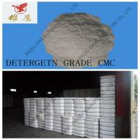 Buy cheap Detergent Grade  Carboxyl Methyl Cellulose CMC from wholesalers