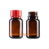 Wholesale 125ml amber chemical reagent glass bottle for solid with tamper evidient caps from china suppliers