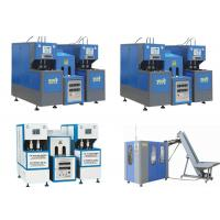 Wholesale PLC Control Mineral Water Bottle Manufacturing Machine 240mm Mould Thickness from china suppliers