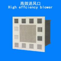 Wholesale Washable Fan Filter Units Clean Room Equipment With Hang Block from china suppliers
