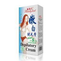 Wholesale Female Hair Removal Cream , Mineral Whitening Depilatory Hair Removal from china suppliers
